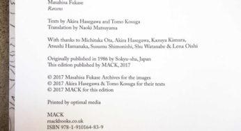 鴉 / RAVENS (MACK, 2017) by Masahisa Fukase: Japanese typesetting