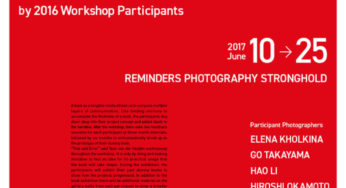RPS PHOTOBOOK MASTERCLASS EXHIBITION BY 2016 WORKSHOP PARTICIPANTS: Flyer design